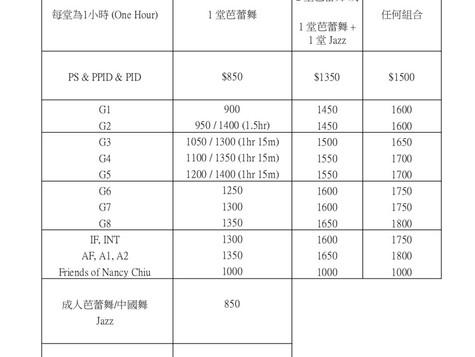 學費表 Fee Schedule (2020年6月)