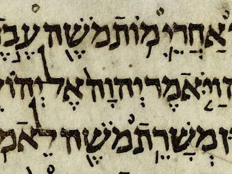 A arte da Gematria e a matemática oculta Do alfabeto hebraico.