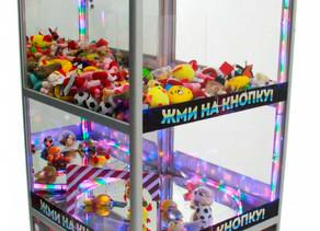 Автомат Супер Диско 4 (2 автомата в одном) Новый вид Хватайки.