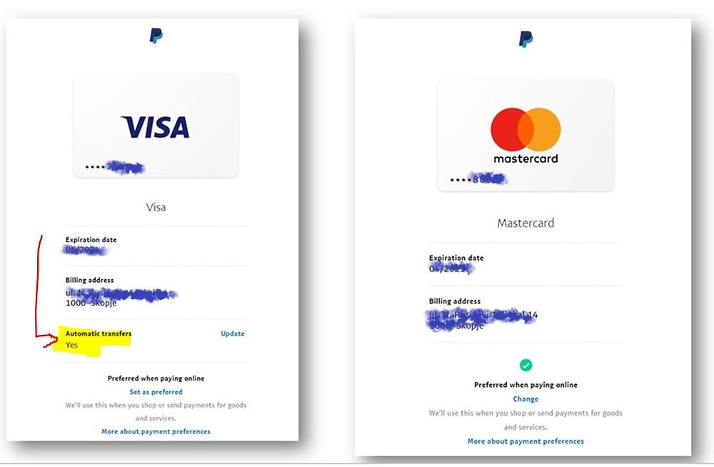 Споредба на две картички - едната со Ауто-трансфер