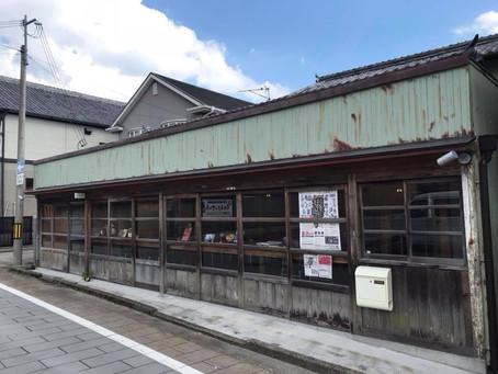 【プラモ尼崎城、西へ(中編)】