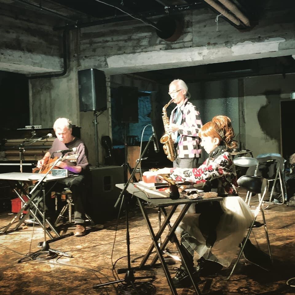 アーサー・ブル Arthur Bull (guitar)  + 田中悠美子 (三味線)  + 山内桂 (sax) @FTARRI FESTIVAL2019