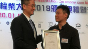 Hong Kong Licensing Awards Presentation 2019