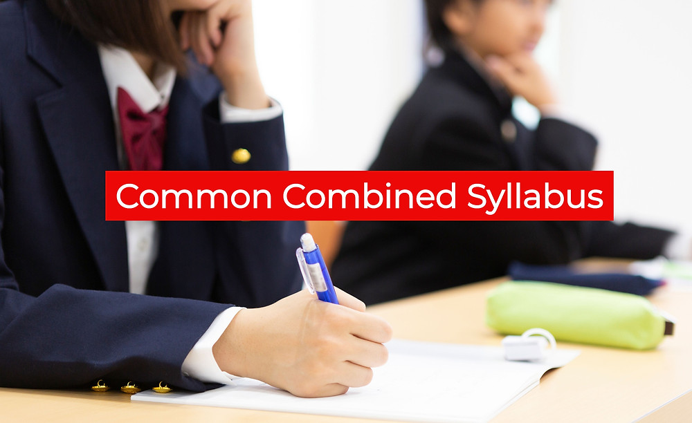 Are you a job seeker? Preparing for Government Competitive Exams? Then you must know about the Common Combined Syllabus to Crack any Preliminary level exam like SSC (CHSL, CGL), RRB, IBPS, UPSC, PSC, MTS, CDS, State Police, Defence and other preliminary exams. Yes there is a Common combined syllabus for all kind of preliminary exams (Primarily of above mentioned exams)