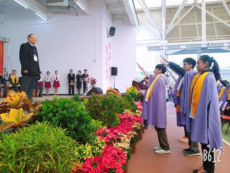 新聞 南華大學108學年度成年禮活動