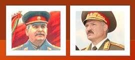 Лукашенко и Сталин - найди общее