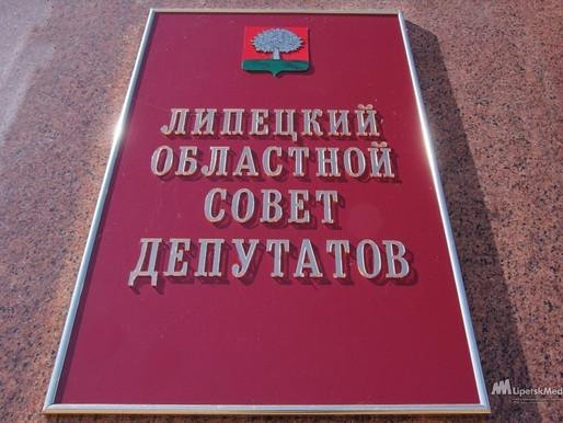 В Липецкой области меняется порядок проведения публичных мероприятий