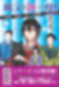 カバー+帯1小_edited.jpg