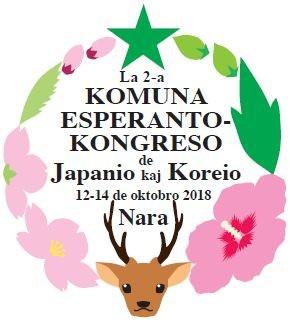 IKEF provas aperigi sin en la 2a Komuna Esperanto-Kongreso de Japanio kaj Koreio