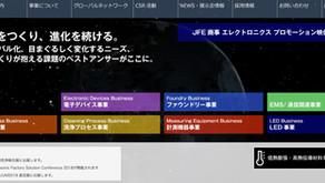 JFE商事エレクトロニクス(株)