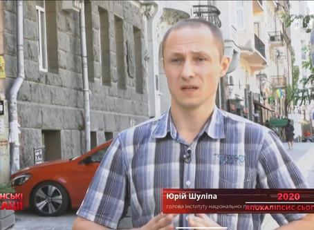 Ю. Шулипа: Свободная экономическая зона в несвободном Донбассе! Адекватно ли предложение Зеленского