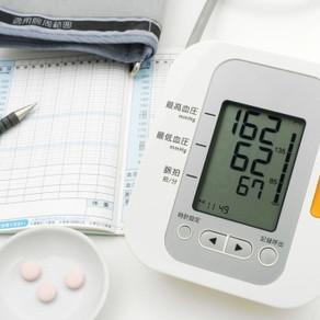高血圧の予防と改善に運動を|岡山市北区 ついてる整骨院