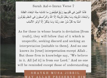 How Umar Fixed This Man's Heart!