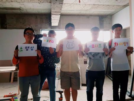소행성 ㅇㅈㄹㅁ 서포터즈 첫 모임!!!