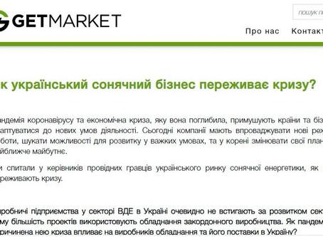 СЕО компанії Voltage Group Віталій Николаєнко про розвиток сонячного бізнесу в умовах пандемії