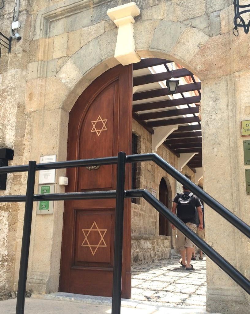 בית הכנסת ברודוס