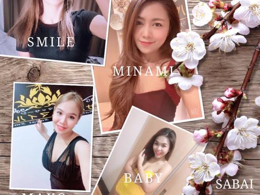 Sabai Smile Spa スタッフ紹介