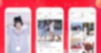 Xiaohongshu เว็บอีคอมเมิร์ซแบบ Cross-Border อันดับ 1 จีน
