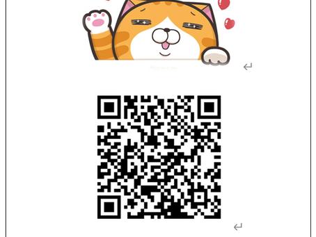 歡迎加入薇竹中醫LINE生活圈~
