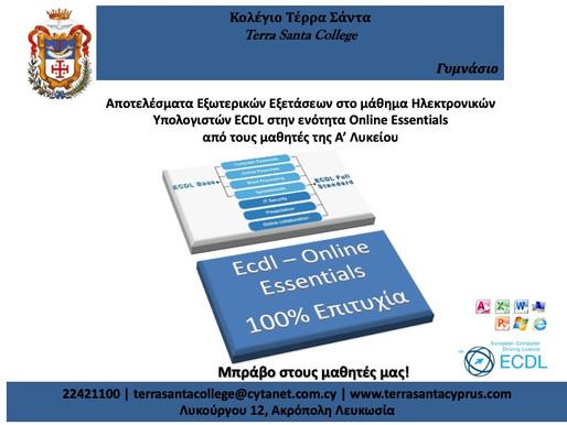 Αποτελέσματα εξωτερικών εξετάσεων ECDL στην ενότητα Online Essentials.