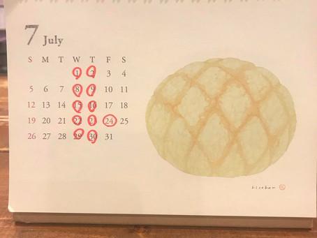 2020年7月 定休日と営業時間のお知らせ