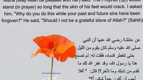 Saying Alhamduillah for Everything