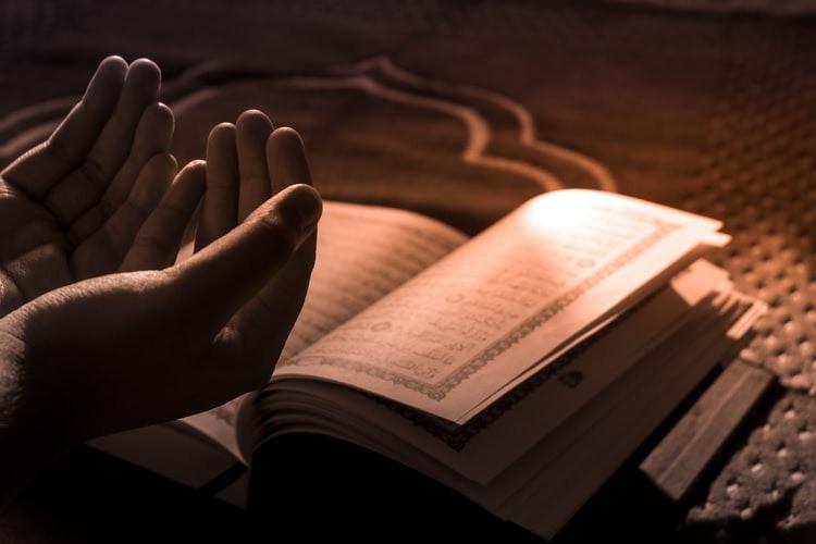 müslümanın müslümana duası nasıl olmalı