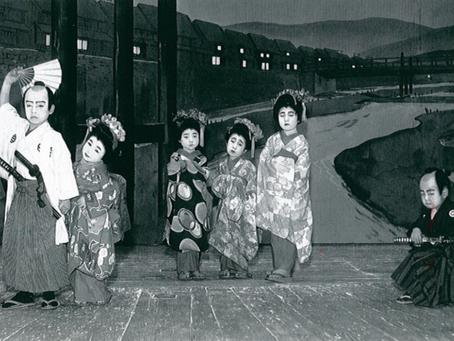 中野ブラザーズヒストリー Vol.2 ~東京本所から京都の吉本へ~