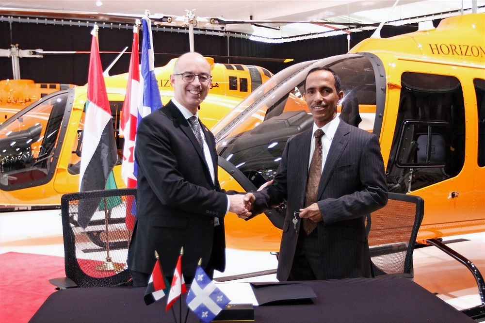 First Bell 505 to Horizon International Flight Academy