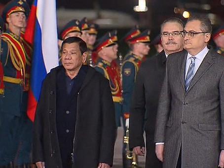 Филиппинская община в Москве.