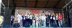 Юбилей «королевы» спорта отметили в Павловске