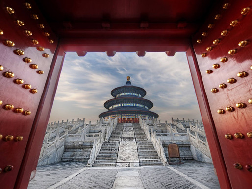 Пекин (Бейцзин) - столица Китая. Beijing, China