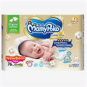 MamyPoko Extra Dry diapers