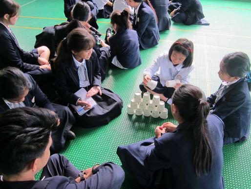 Student Leaders' Workshop