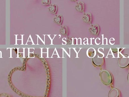 【追記】HANY's marche 販売アイテム紹介