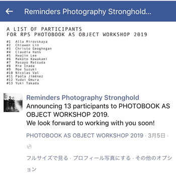 reminders photo book workshop に参加決定!