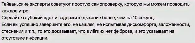 Источник: один из пабликов вконтакте