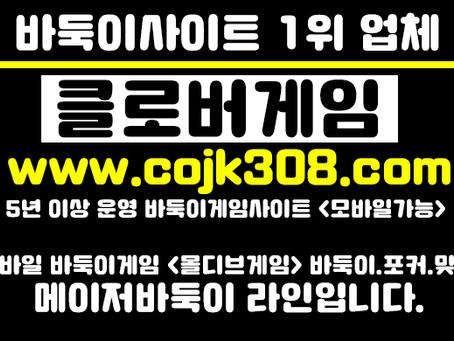 """역대급 !!! 성인PC방게임 """" 바둑이 포커 맞고 <원라인24>"""