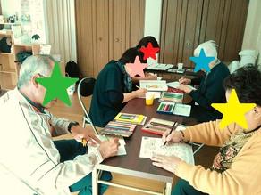 おっきなて報告「大人のぬりえ」11/5午前