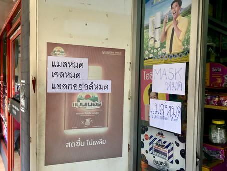 อธิบดีกรมการค้าภายในฟ้องโฆษกกรมศุลกากรถามหา คำขอโทษจากสมาคมร้านขายยา