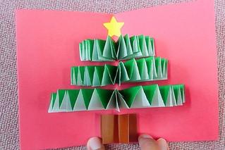 クリスマスカード  保育士中島・大石