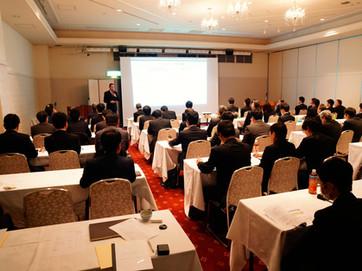 40期経営計画発表会と懇親会が開催されました。