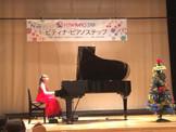 ピティナ・ピアノステップ~2019.12.15~