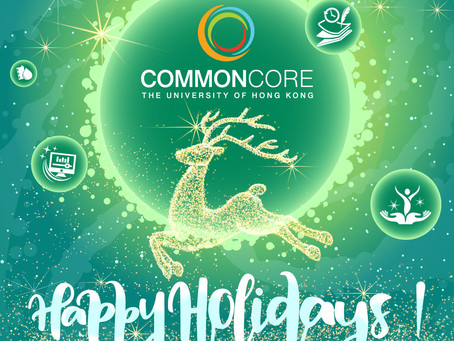 Happiest of Holidays from all of us at the Common Core!🎄