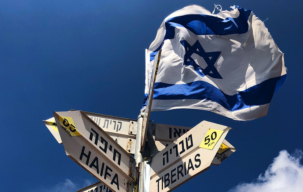 Flag atop Mount Bental in the Golan Heights.