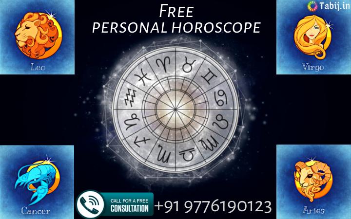 Free_personal_horoscope-tabij.in