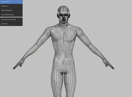 DOWNLOAD new additional Dorian male body presets / 5 versions