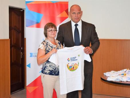 Александр Карелин поздравил карасукских волонтеров с победой в конкурсе проектов стартапов