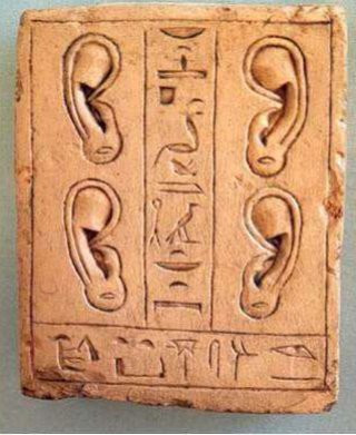 Stèle d'Ousersatet 1295-1186 avant JC (Egypte)