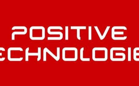 Компания Positive Technologies объявляет о планах по выпуску облигаций